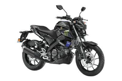 yamaha mt-15 motogp edition